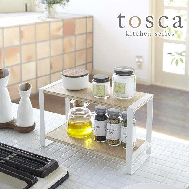 キッチンラック トスカ(キッチンスタンド トスカ...の商品画像