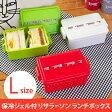 GEL−COOL リサラーソン ランチボックス L(リサ・ラーソン/LISA LARSON/マイキー/ランチボックス/弁当/お弁当箱/ジェルクール/保冷/キッチン/食器/北欧/北欧雑貨)