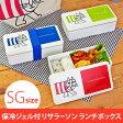 GEL−COOL リサラーソン ランチボックス SG(リサ・ラーソン/LISA LARSON/マイキー/ランチボックス/弁当/お弁当箱/ジェルクール/保冷/キッチン/食器/北欧/北欧雑貨)