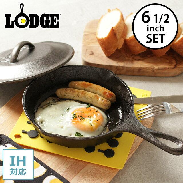 LODGEロッジスキレット&カバーセット612インチ(鋳物フライパンスキレットカバー蓋ロジックキャス