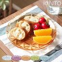 KINTO TRIA プレート(プレート 皿 樹脂 食器 パ...