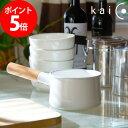 kaicoミルクパンS(カイコ 小泉誠 kaico kaiko 琺瑯)