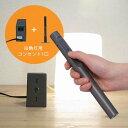 イージーライティング コンセント1口タイプ(ARTWORK STUDIO EASY-LIGHTING 1Out Power/プラグ照明用受信機&リモコン/照明調光機)