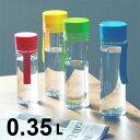 aladdin ウォーターボトル 0.35L(AVEO/アラジン/水筒/水とう/マイボトル/アウトドア/行楽)