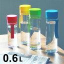 aladdin ウォーターボトル 0.6L(AVEO/アラジン/水筒/水とう/マイボトル/アウトドア/行楽)