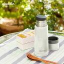 aladdin AVEO ステンレスボトル 0.3L(アラジン/水筒/水とう/マイボトル/アウトドア/行楽/魔法瓶)
