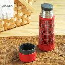 aladdin AVEO レッドチェック 0.3L(アラジン/水筒/水とう/マイボトル/アウトドア/行楽/魔法瓶)
