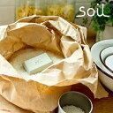 soil ドライングブロック ラージ(ソイル イスルギ drying block/soil乾燥剤/乾燥剤/珪藻土/調湿/正規店)