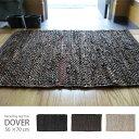 天然革の美しい編込み。リサイクルラグマット DOVER 50×70(玄関マット/エントランスマット)