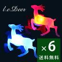 変化する7色の光が奏でるロマンチックな世界♪【送料無料_200906】【送料無料】Le Deer 送料無...