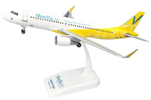 EVER RISE(エバーライズ) 1/150 エアバス A320 バニラエア JA01VA