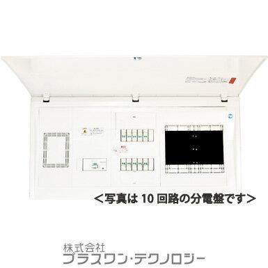 電気誘導翻訳機能付 分電盤「さとりIH」