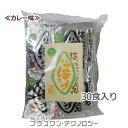 いなほスープ 14種類の野菜&カレー味 30食沖縄県を除き送料無料