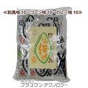 いなほスープ 3種バラエティセット 各10袋 30食入り沖縄県を除き送料無料