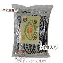 いなほスープ 和風味 30食沖縄県を除き送料無料