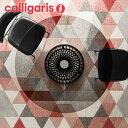 正規代理店 calligaris カリガリス ダイニングテーブルヴォルテックス vortex CS4108-RD120 Vイタリア 家具 ガラス天板カリガリス テーブル ガラステーブル 丸テーブル 円形  ガラステーブル