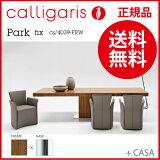 �ȶ����� ����� ����̵�� ���ꥬ�ꥹ calligaris �ơ��֥� �����˥ơ��֥� �����ꥢ�� Park fix �ѡ������ե����� CS/4039-FRW �������ʡۡڥǥ����ʡ����ȶ��