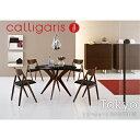 カリガリス 送料無料 calligaris テーブル ダイニングテーブル イタリア製Tokyo トーキョー CS/18-RD110G:ベンゲ×クリアガラス【正規品】 【デザイナーズ家具】