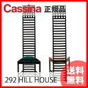 【正規品】家具通販 モダン Cassina カッシーナ 292 HILL HOUSE,1 ラダーバッ