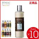 Millefiori(ミッレフィオーリ)250ml 詰め替えリフィル 【正規品】 【ポイント10倍以上】