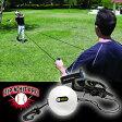 ジップヒット プロ 本格的バッティングマシーンジップアンドヒット プロ ジップヒットプロ野球練習用具 打撃練習 バッティング練習 SKLZ スキルズziphit