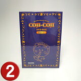 さくらももこ劇場 コジコジ DVD-BOX Part2デジタルリマスター版 想い出のアニメライブラリー 第24集コジコジDVD