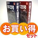 �S�l28�� DVD-BOX �yBOX1�z�ƁyBOX2�z�̂����ȃZ�b�gHD���}�X�^�[�@�x�X�g�t�B�[���h