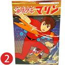 海底少年マリン HDリマスター DVD-BOX BOX2 想い出のアニメライブラリー 第53集声の出