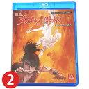 忍風カムイ外伝 Blu-ray Vol....