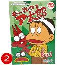 もーれつア太郎 DVD-BOX デジタル...