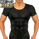 加圧シャツ ハード パンプマッスルビルダーTシャツ メンズ 加圧 シャツ 加圧 インナー 半袖 インナーシャツ Tシャツ 加圧インナー ブラック(丸首)