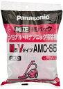 【クーポン配布中】紙パック AMC-S5 掃除機用 交換用 パナソニック Panasonic