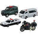 トミカ 事件を解決!警察車両コレクション タカラトミー おもちゃ プレゼント ギフト