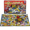 大逆転人生ゲーム タカラトミー おもちゃ プレゼント ギフト