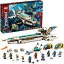 レゴ ニンジャゴー 水中戦艦バウンティ号 71756 LEGO ブロック おもちゃ プレゼント ギフト