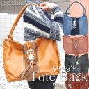 【アウトレット】トートバッグ ショルダーバッグ 牛革 本革 たっぷり収納 フリンジ付き レディース カジュアル カバン 鞄 かばん bag