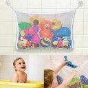送料無料 お風呂おもちゃ収納 バストイ入れ お片付けネット 収納ネット バスネット 水遊び お風呂 バスフック 吸盤付き