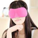立体型 アイマスク 安眠 睡眠 旅行 かわいい フリーサイズ 全9色 (花柄)