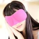 送料無料 アイマスク 立体マスク 3D 安眠 厚手 疲れ目 安眠グッズ 旅行 飛行機 トラベルグッズ