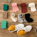 靴下 ソックス ハイソックス 全10色 カラバリ豊富 シンプル 無地 コットン レディース カジュアルスタイル 下着 インナー