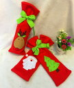 送料無料 クリスマス ボトルラッピング袋 ボトルケー