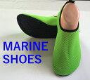 送料無料 マリンシューズ ビーチシューズ アクアシューズ ウォーターシューズ メッシュ ビーチ ヨガ フィットネス クライミング レディース メンズ 男女兼用