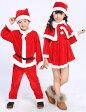子供用 クリスマスコスプレセット サンタクロース 男の子用 女の子用 帽子 上着 パンツ ワンピース マント キッズ ジュニア ベビー 90 100 110 120 130 140 150 160