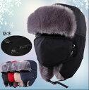 送料無料 パイロットキャップ 耳あて付き帽子 ファー付き帽子 中綿入り 防寒 防水 スキー スノボ 冬山 レディース メンズ 男女兼用 ユニセックス