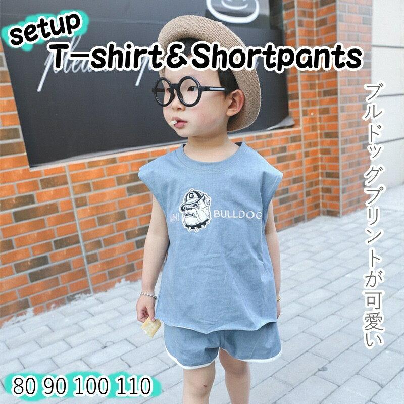 送料無料セットアップ半袖Tシャツショートパンツショーパン半ズボン半パントップスボトムス子供服キッズK