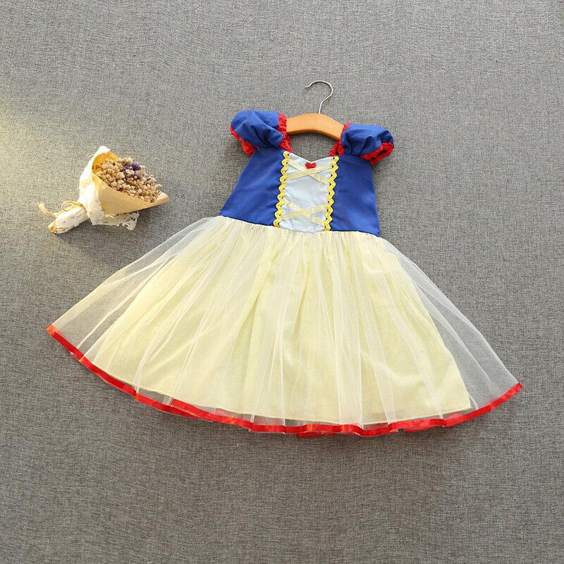 プリンセスコスプレベビーキッズ女の子女児コスチュームドレスお姫さま半袖切り替えチュールスカートワンピ