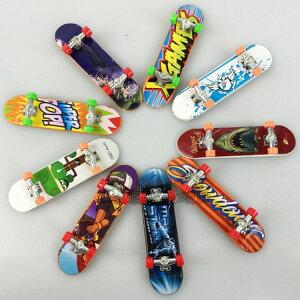送料無料指スケボー 指でスケートボード おもちゃ ミ