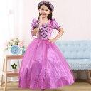 ドレス半袖ロングドレスプリンセス仮装衣装かわいいキュートおしゃれコスチュームハロウィンパーティー子どもキッズジュニア女の子女児