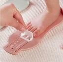 フットメジャー 足のサイズ 計測器 6〜20cm 子供用 フットスケール フットサイズ 測定器 簡単 センチ 測る 計測 定規 成長 靴のサイズ キッズ 子ども こども ベビー 赤ちゃん 幼児