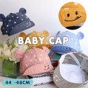 ベビーキャップ メッシュ帽子 つば付き 赤ちゃん 子供用 キッズ 男の子 女の子 水玉柄